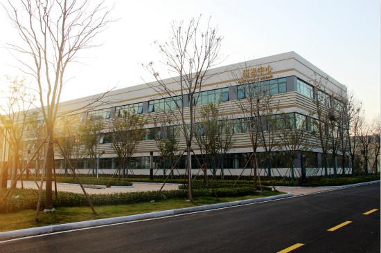 东方影都影视产业园制作区研发中心获二星级绿建标识