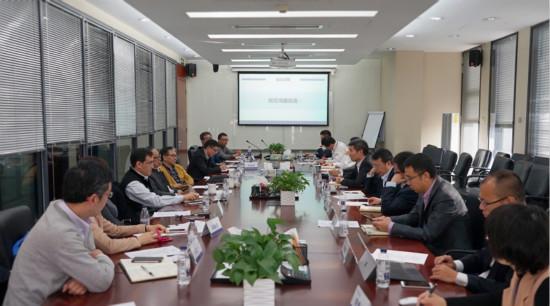 商业规划院举办建设智慧城市研讨会