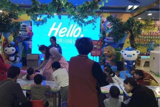 宁波江北宝贝王举行外语互动活动