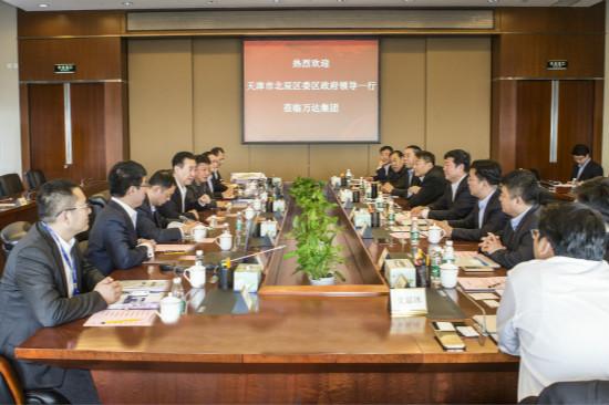 王健林董事长会见天津市北辰区委书记区长