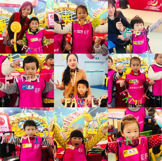 武汉万达儿童乐园举办儿童安全知识课堂