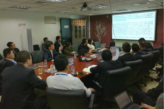 商业地产质监中心学习十九大会议精神