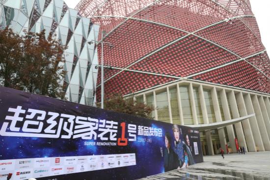 汉秀剧场成为中国高端定制会展中心