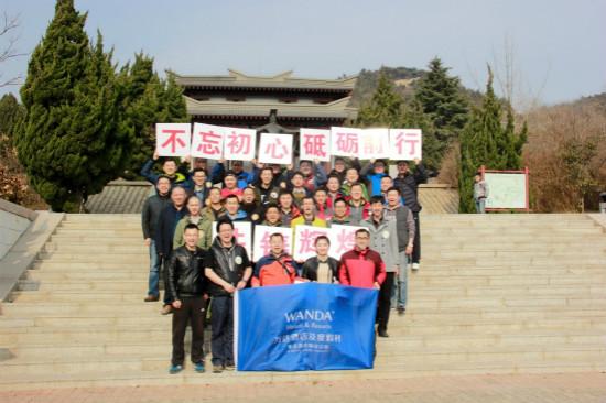 酒管公司青岛酒店群项目部开展户外拓展活动