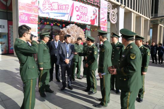 公安部消防局检查北京CBD万达广场消防安全工作