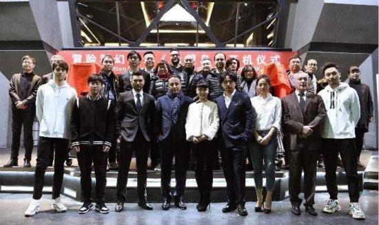 科幻电影《希望岛》在青岛万达影视产业园开机