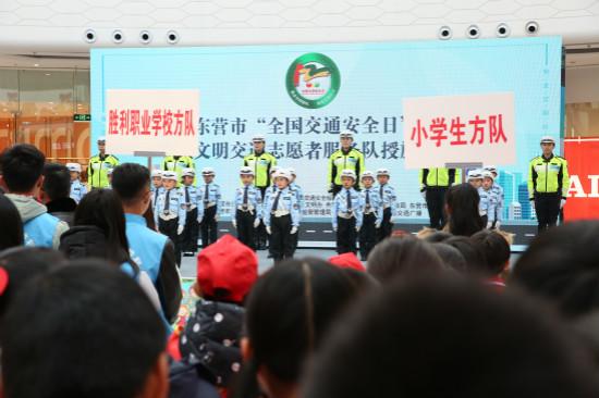 东营万达广场举办全国交通安全日主题活动