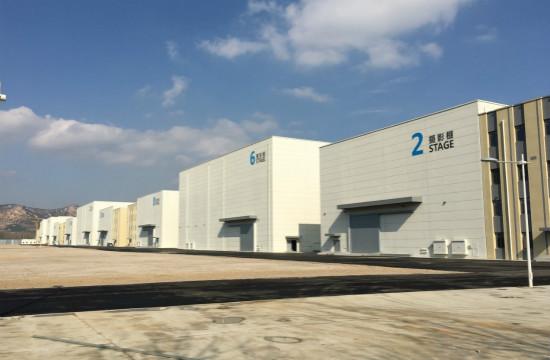 青岛万达影视产业园一期项目完成规划验收