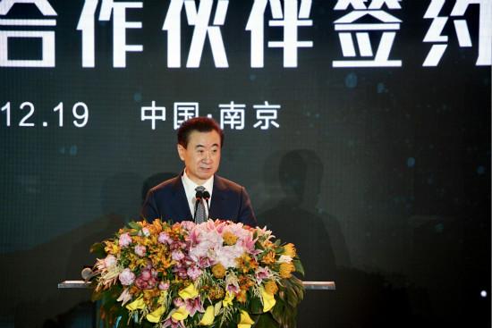 王健林董事长发表演讲《实体商业的新战法》