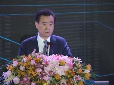 王健林董事長談實體商業的新戰法