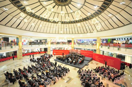 宁波鄞州万达举行首届金座大厅新年音乐会