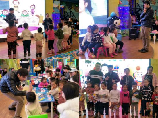 大连区域宝贝王朝阳乐园举办翻转课堂教学活动
