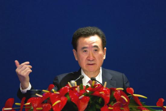 王健林董事长做黄金城老平台登录2017年工作总结