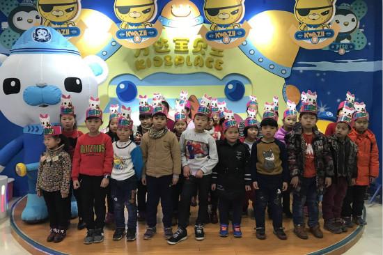 宝贝王二七乐园举办亲子观影活动