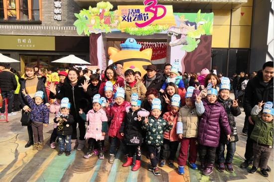 宝贝王德阳店邀请会员参加3D立体画艺术节