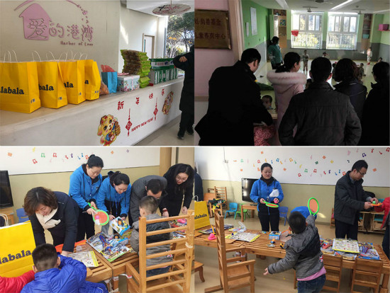 扬州万达宝贝王义工慰问福利院孤残儿童