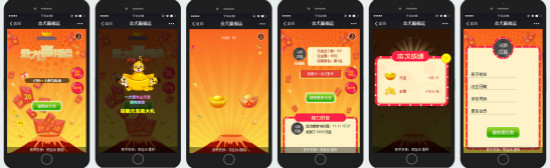 """万达宝贝王早教中心发起""""金犬赢福运""""线上营销活动"""