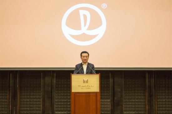 万达集团举行2018年新春团拜会
