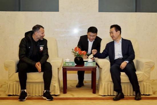 王健林董事长会见威尔士队主教练吉格斯
