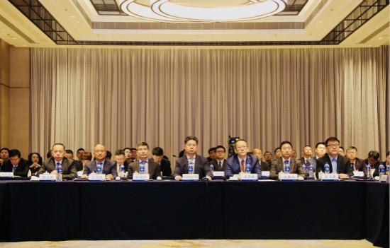 商管集团召开2018年第一季度经营管理会议