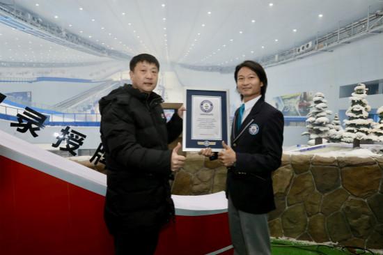 """哈尔滨万达娱雪乐园获""""最大的室内滑雪设施""""吉尼斯世界纪录"""