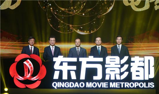 青岛东方影都落成 助力中国电影工业化