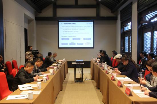 丹寨万达小镇二期规划讨论会在丹寨召开