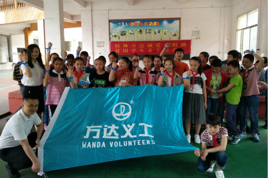 桂林万达城义工走进贫困小学送温暖