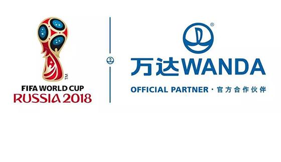 20180608020747959 - ワールドカップの広告の漢字はなんだ??