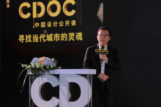 文旅院参加中国设计公开课合肥站活动并发表主题演讲
