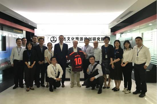 国际知名建筑公司IDOM到访文旅规划院
