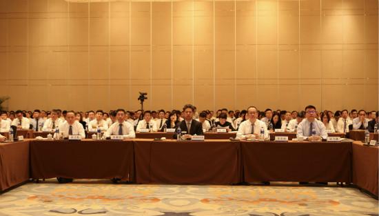 商管集团召开6月经营管理会议 要求全面完成上半年目标