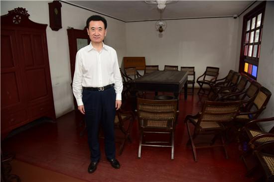 王健林董事长参观遵义会议会址
