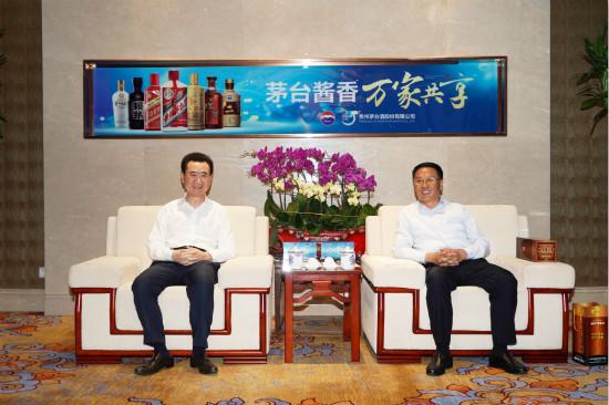 王健林董事长会见茅台集团党委书记、董事长李保芳