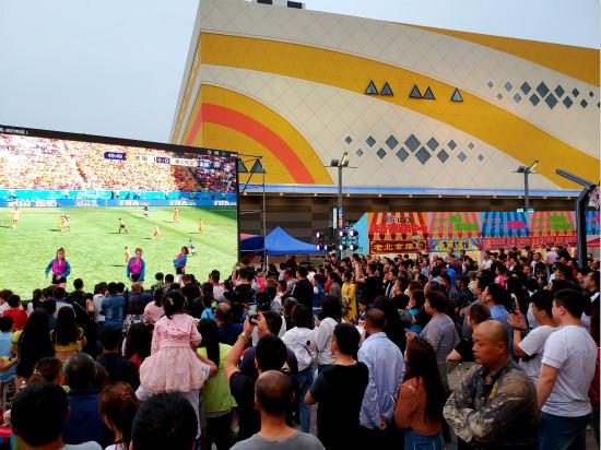 地产集团北区借势世界杯开展年中庆营销