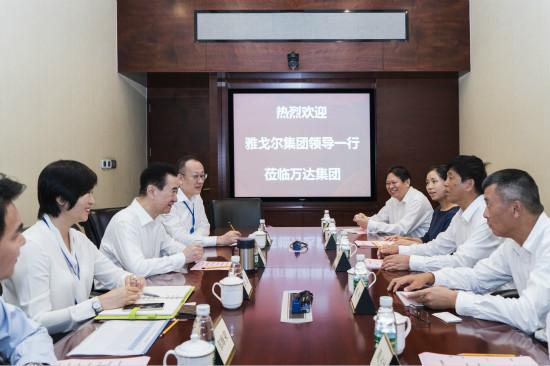 王健林董事长会见雅戈尔集团董事长李如成