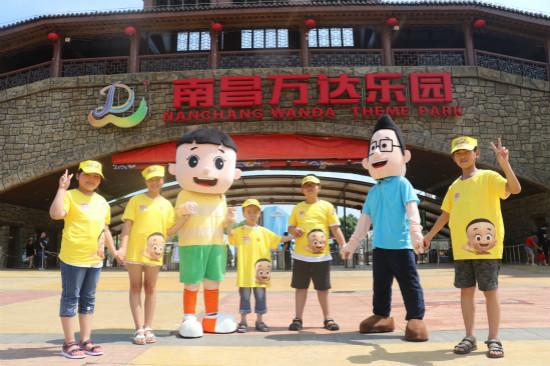 主题娱乐与五洲电影发起联合营销