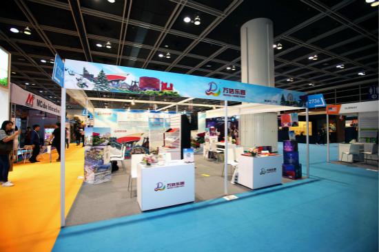文旅院参加香港2018IAAPA亚洲景点博览会