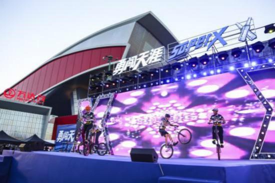 哈尔滨万达城举办啤酒文化节