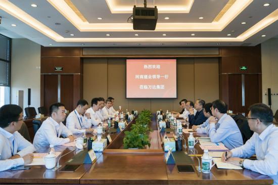 王健林董事长会见建业集团董事长胡葆森