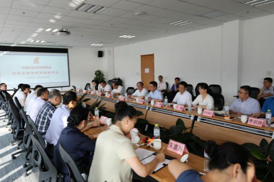 中国影视金融创新发展座谈会在影视产业园召开