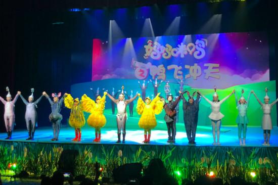 """音乐剧""""妈妈咪鸭之鸭飞冲天""""北京首演成功"""