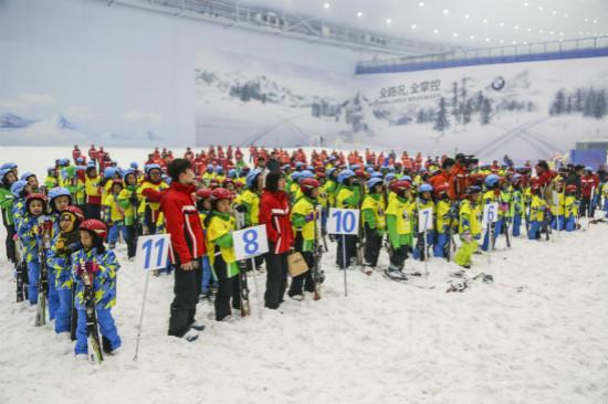全国青少年体育冬夏令营在哈尔滨万达娱雪乐园启动