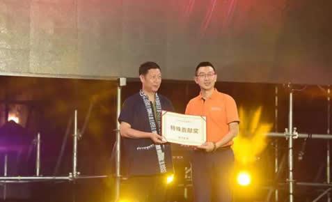 特殊贡献奖:万达商管集团