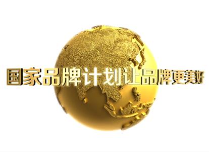 2018萬達品牌故事丹寨篇