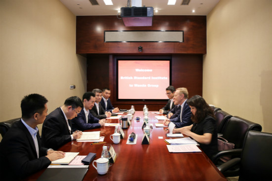 王健林董事长会见英国标准协会全球总裁
