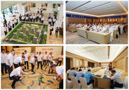 地产集团北区项目管理中心组织沈阳全运项目观摩会