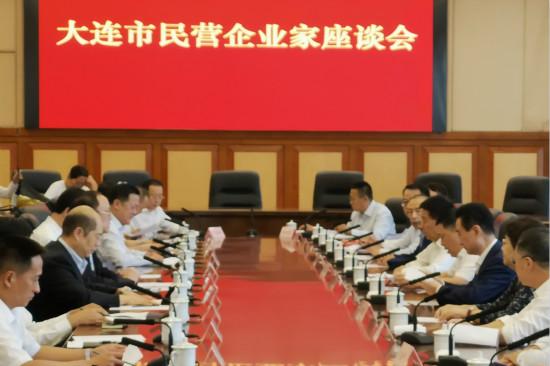 王健林董事长参加大连市民营企业家座谈会
