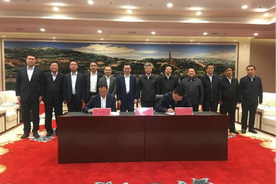 万达与延安签订《红色旅游小镇项目合作框架协议》