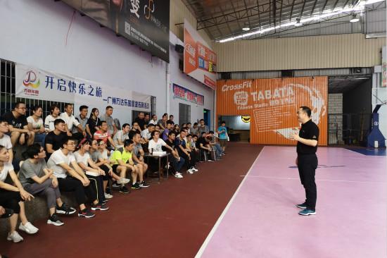 广州万达乐园举行全体员工大会及拓展活动